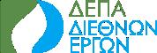 DEPA-int-logo